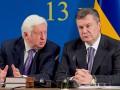 Российские коммунисты предлагают выдать Украине Пшонку и Азарова