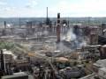 Российский завод в оккупированном Донецке заявил о захвате