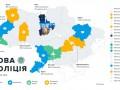 Как будет происходить полицейская реформа в Украине (инфографика)