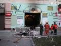 В Сумах взорвали офис