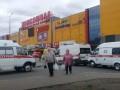 Обожженные дети выбегали с криками: в российском ТРЦ произошел взрыв