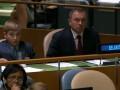 Лукашенко взял на заседание Генассамблеи ООН своего 11-летнего сына