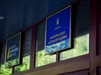 Дело рюкзаков Авакова: с обысками пришли к чиновникам Нацполиции