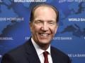 Избран новый президент Всемирного банка