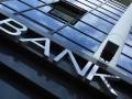 Экономист раскритиковал лоббистский законопроект Рыбалки о правах банков