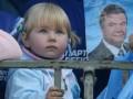 Раде предлагают запретить использовать детей в политической рекламе