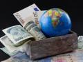 Что ждет мировую экономику в ближайшие два года