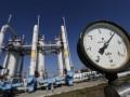 Нафтогаз погасил кредит на 300 миллионов долларов