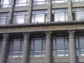 РФ оспорила решение арбитража по активам Ощадбанка в Крыму