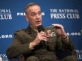 В США рассказали, когда будет использована сила против КНДР