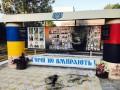 В Одесской области подожгли мемориал воинам АТО и Героям Небесной сотни