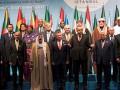 57 стран признали Иерусалим столицей Палестины