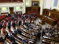 Начаты переговоры по созданию новой коалиции - депутаты
