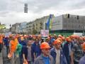 В центре Киева тысячи протестующих шагают к Кабмину