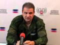 В центре Донецка взорвали одного из главарей боевиков - СМИ