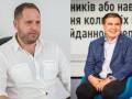 Саакашвили: Ермак мой давний друг, институтский, мы вместе учились
