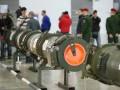 Россия не убедила США в соблюдении договора, показав ракету