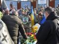 Киев простился с ветераном АТО Пановым