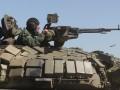 Боевики с танками и САУ зашли в серую зону - замкомбрига