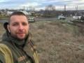 Россия заочно арестовала Парасюка и объявила в розыск