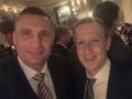 Кличко и Цукерберг сделали совместное селфи