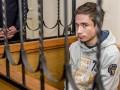 Украинца Гриба в России будут судить по скайпу