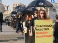 В Киеве проходит марш за свободу