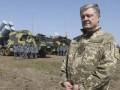 Порошенко попросил Зеленского заботиться об армии