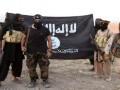 Боевики Исламского Государства казнили гея