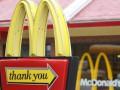 Британку оштрафовали за поход в McDonald's с пони
