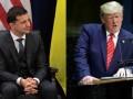 Нардеп требует у Богдана стенограмму разговора Зеленского и Трампа