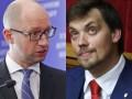 Правительство Яценюка оказалось эффективнее, чем Гончарука - КИУ