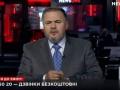 Нацсовет оштрафовал NewsOne из-за высказываний о