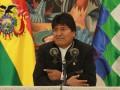 Президент Боливии объявил режим ЧП из-за протестов