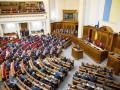 Рада попросила усилить санкции против РФ за аннексию Крыма