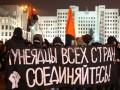 Тунеядцы всех стран, соединяйтесь: фото акции протеста в Минске