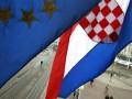 Еврокомиссия: Хорватия готова вступить в ЕС 1 июля