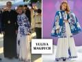 Ирина Луценко явилась на благотворительный вечер в вышиванке за 50 тыс. грн