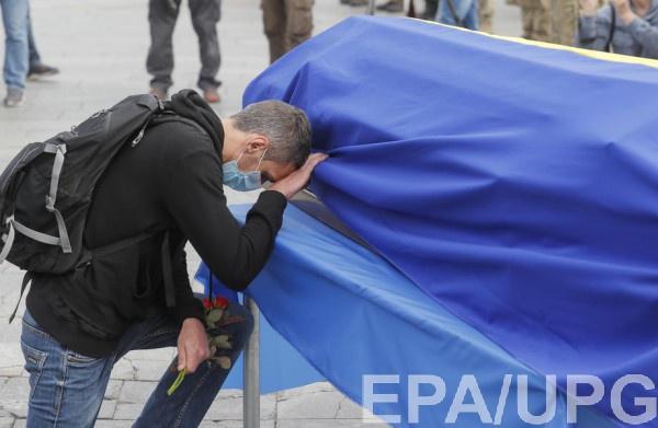 В Киеве прощаются с погибшими военными