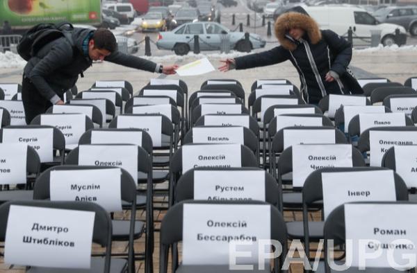 Политическая акция у стен Посольства РФ