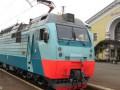Укрзализныця упрощает правила перевозки пассажиров и багажа