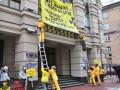 Greenpeace призывает ЕБРР лишить Украину денег на ядерную энергетику