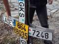 В Украине хотят ввести льготы при растаможке еврономеров