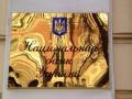 Нацбанк намерен разрешить банкам изменять курсы валют в течение дня
