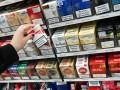 Кабмин предлагает отменить минимальные цены на сигареты