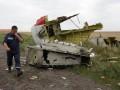 МН17: появились новые доказательства вины РФ к катастрофе