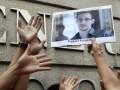 МИД Эквадора: СМИ исказили информацию о сроках предоставления убежища Сноудену