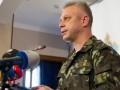 Гранату в луганском кафе взорвал боевик - Минобороны
