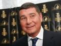Онищенко дал понять, что не вернется в Украину