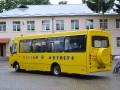 В Украине появился уникальный школьный автобус
